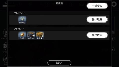 ap_ad_20170406_007