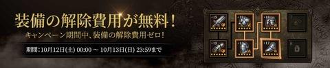 1012_jp