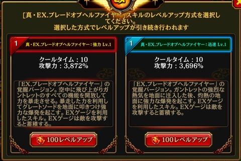 KT0112_001