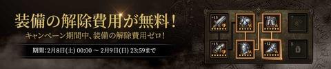 0209_jp