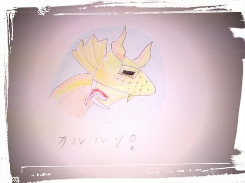 DragonSlash_syuronron