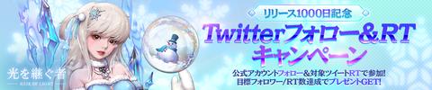 1109_HL_twitter_960x200