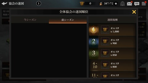 S__32309324