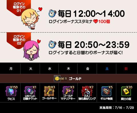 (NEW)핫타임_180702_jp
