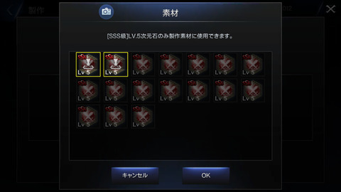 Screenshot_2018-08-28-10-24-00