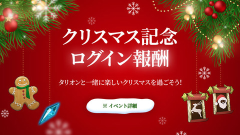 201223_l_jp