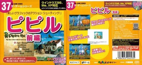 ura-game-2009-01-04T15-16-45-37