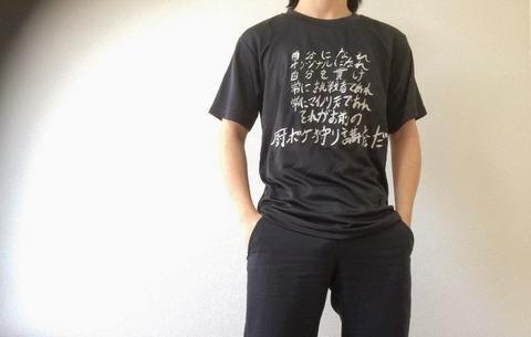 もこうTシャツ_マイノリティ