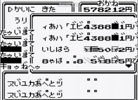 82d1f88d