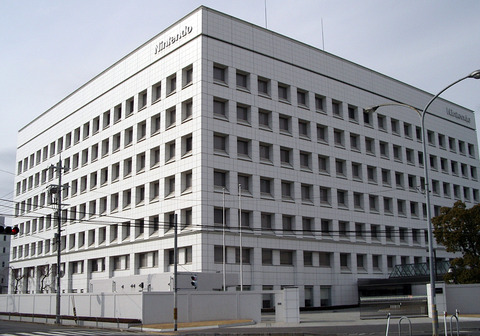 Nintendo_office