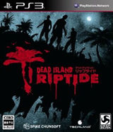 afibox_deadislandriptideps