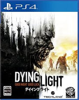 afibox_dyinglightps4