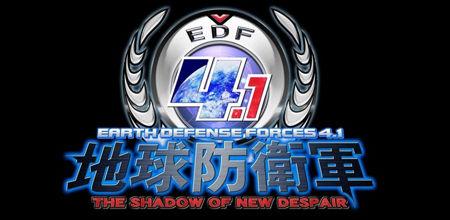 edf41_logo
