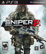 afibox_sniperworrior2ps