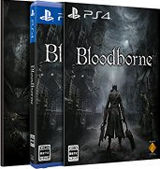afibox_bloodborne