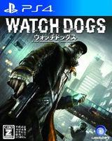 afibox_watchdogsps4