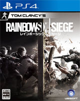 afibox_rainbow6siegeps4