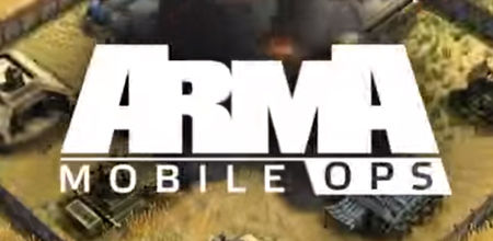 armamo_logo