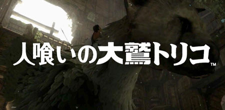 toriko_logo