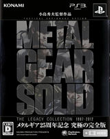 afibox_metalgearlegacyps