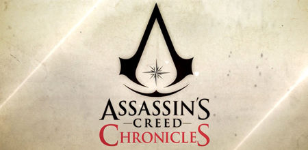 acreedchronicle_logo