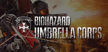 bioumbcorp_logo
