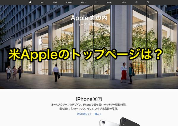 AppleJP-2