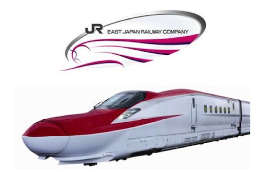 速すぎw 東北新幹線e5系 はやぶさ 国内最速3km H営業運転を開始 13年3月から 特報ガジェq