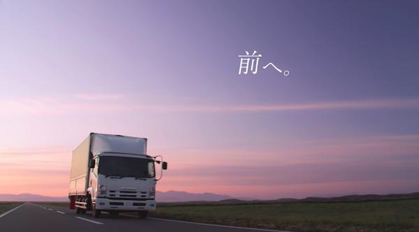 いすずのトラック