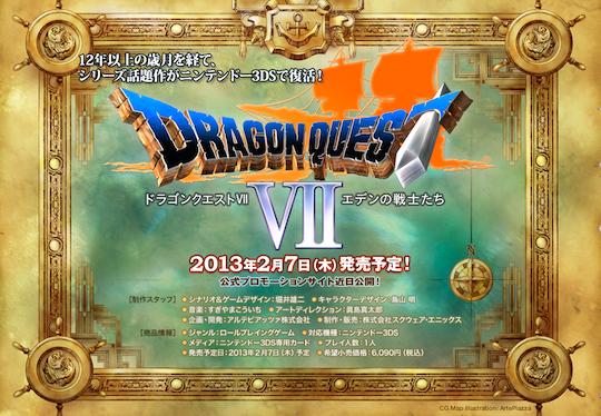 http://livedoor.blogimg.jp/gameyarisugi/imgs/8/3/83f157e2.png