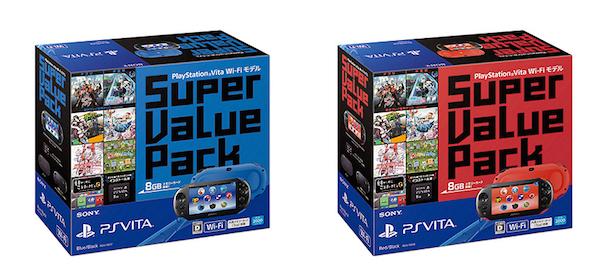 PSVita Super Value Pack
