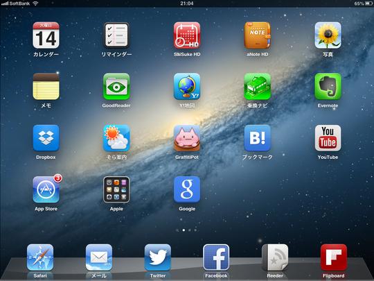 Facebook幻のアイコン_iPad