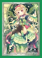 0187_e_green