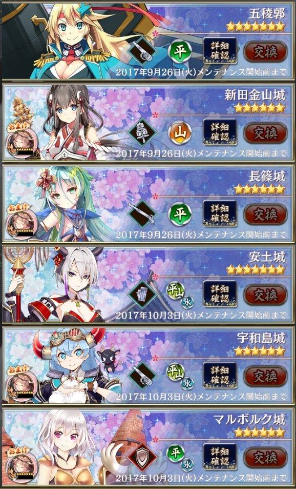 千狐珠13