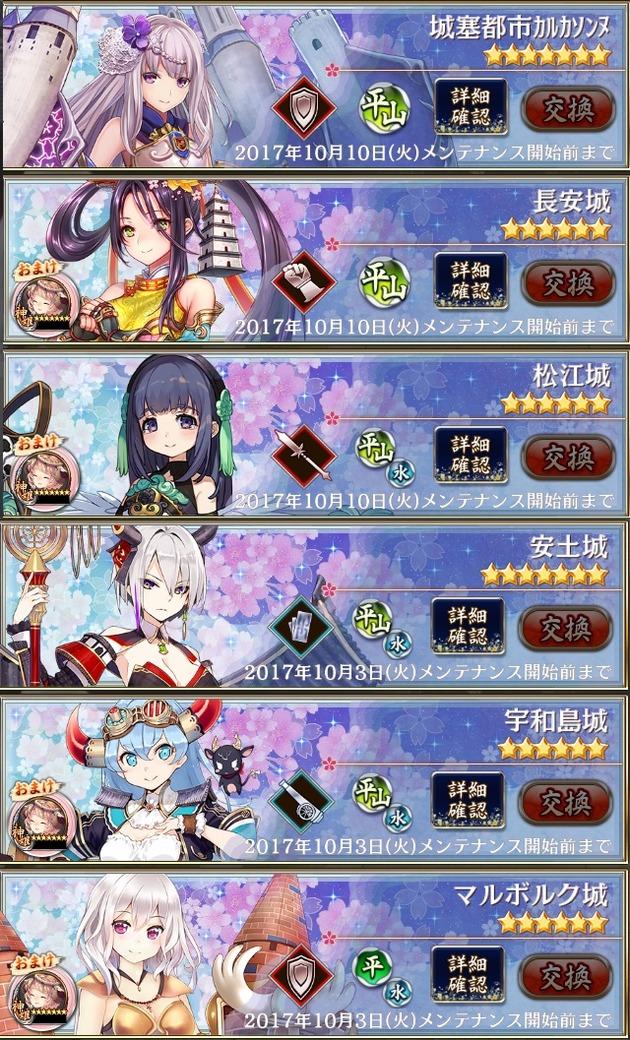 千狐珠14