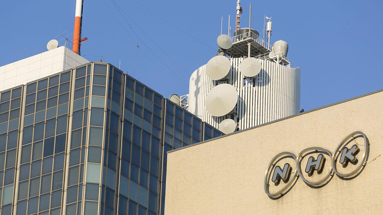視聴できぬテレビも契約義務 NHKが逆転勝訴―高裁