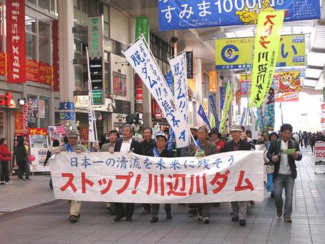 【悲報】熊本県 球磨川 九州最大級のダム計画があったのに民主党政権が中止させてた ・・・清流残して人命軽視、クラウドから降る豪雨で濁流に!