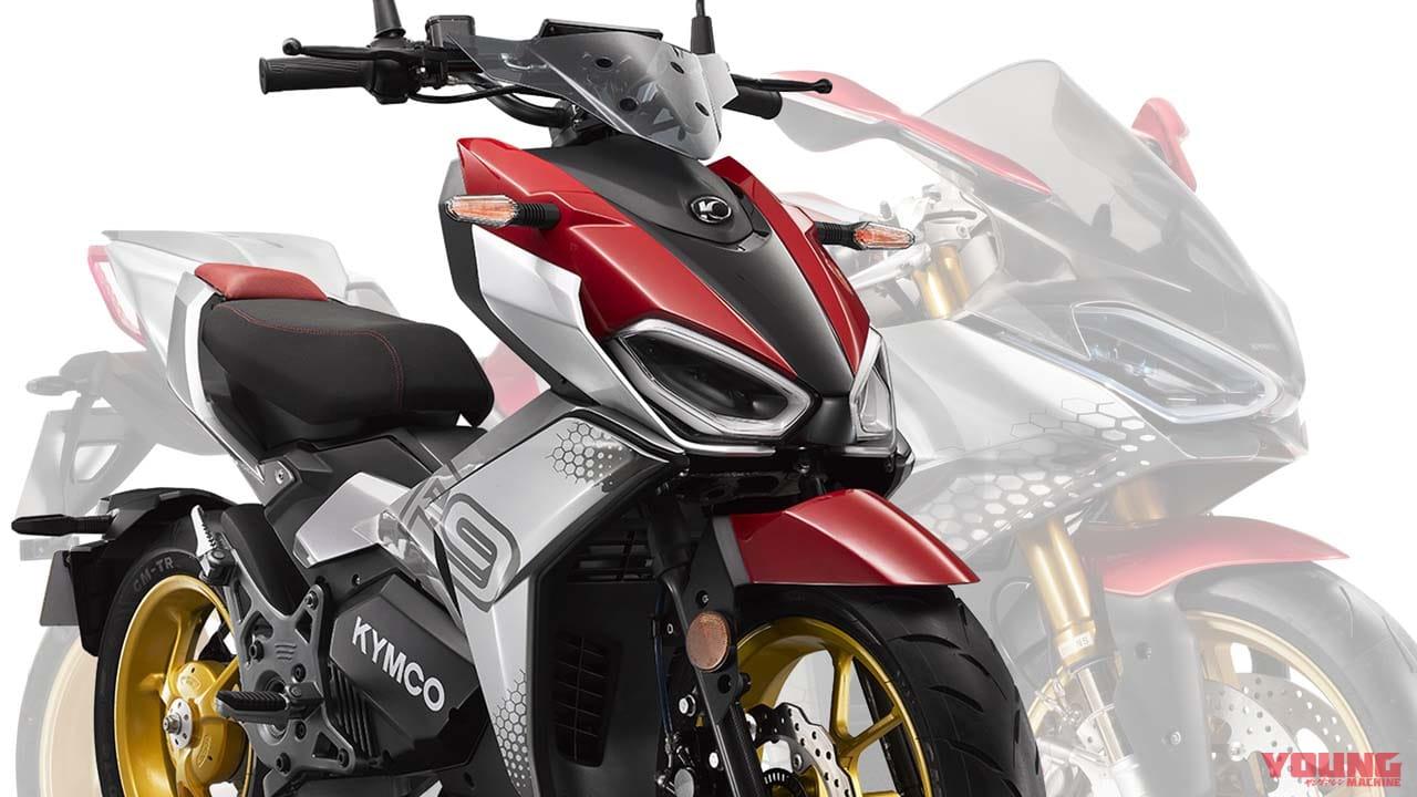 台湾製 2時間充電で120km走れるかっこいい電動バイクが登場! その名は「キムコ」・・・冷蔵庫のアレ?
