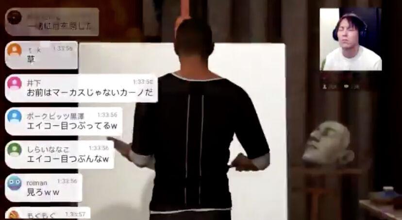 【画像】狩野英孝さん、デトロイト配信で奇跡を起こすwww 視聴者「早く次行けよ!」