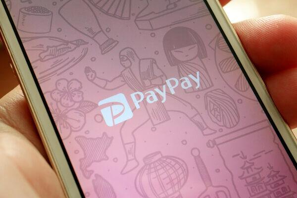 PayPay、最終損失856億円! これもソフトバンクグループの節税対策ですか?
