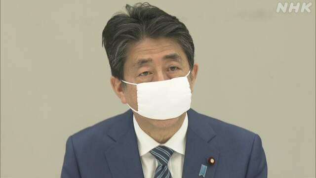 安倍首相、布マスクを着用する! 首相にまでマスク不足の影響か? 給食 ...