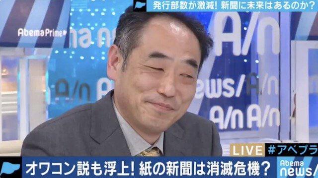 【頭がパー】朝日・鮫島浩、周庭氏逮捕に「日本でも首相にヤジを飛ばしただけで連行される」・・・それ選挙妨害だから!