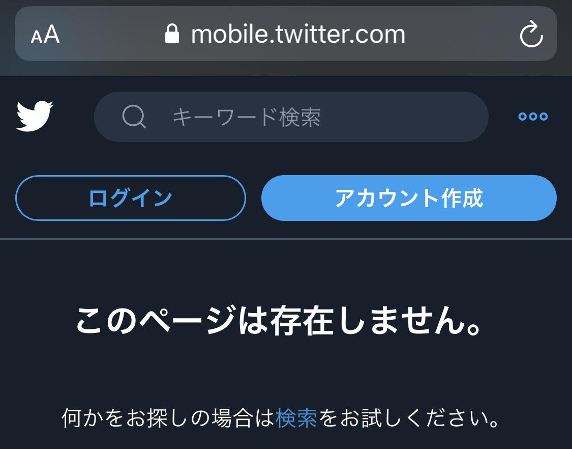 蓮舫さん、またSNSでやらカス! 上昌広のデタラメグラフを引用RTし安倍首相を非難→ツィート削除して逃亡へ