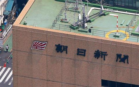 朝日新聞 巨額赤字419億円「お金を稼がない記者を減らす」 ・・・取材をしないファンタジー記事で稼ぐらしいw