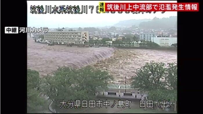 【速報】筑後川上中流部が氾濫!!