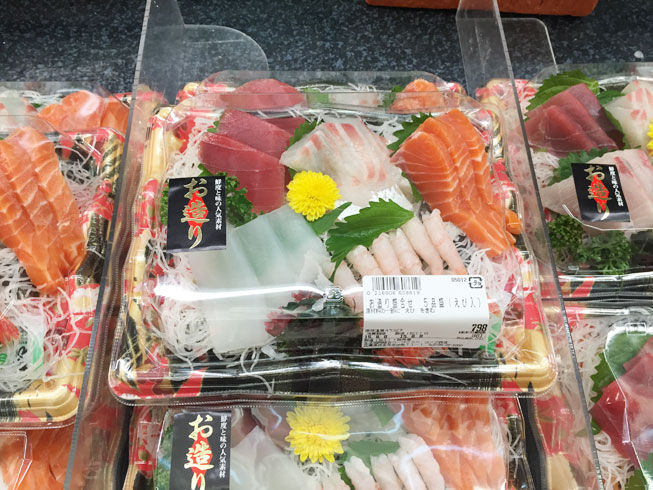 非常識はダメです! 会計前の魚食べる様子撮影した自称ユーチューバー「へずまりゅう」を窃盗疑いで逮捕