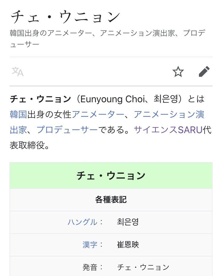 【悲報】 NETFLIXアニメ『日本沈没2020』が反日プロパガンダ化? 韓国人プロデューサーということは・・