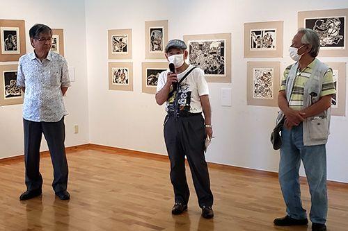【狂気】 沖縄で「韓国・沖縄 抵抗の表現展」開催 ・・・クラスター発生させ、PCR検査制限してまで観光客呼びたかったのはこの為?