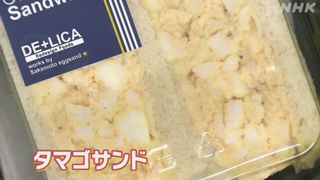 """岡山で""""タマゴサンド""""が爆売れ、1パック2切れ入りで350円 ・・・比較されてるセブンがフルボッコでワロタw"""