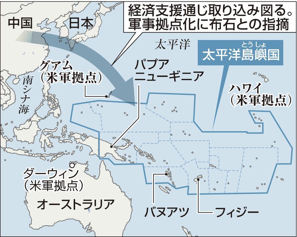 【速報】 米国防長官 「在韓米軍は必要ない」「主要パートナーは日豪で、韓国は不要」 これが本音ですね!